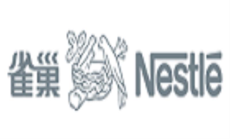 雀巢集团中国有限公司