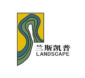 上海兰斯凯普城市景观设计最新招聘装饰公司室内设计招聘图片