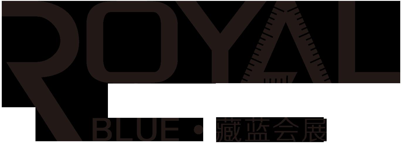 北京藏蓝国际会展服务有限公司最新招聘信息