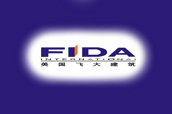 飛大建筑設計咨詢(上海)有限公司