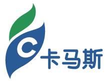 卡马斯化工(上海)有限公司
