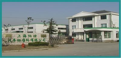 上海納特汽車標準件有限公司