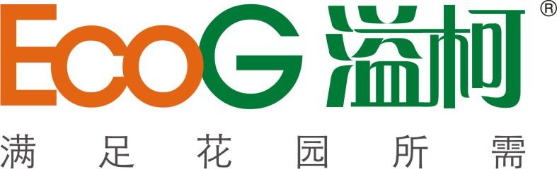 上海溢柯园艺有限公司