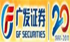 广发证券股份有限公司廊坊新开路证券营业部最新招聘信息