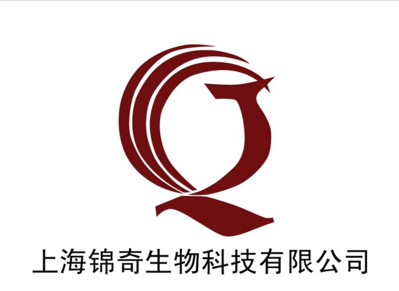 上海锦奇生物科技有限公司
