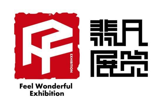 上海翡凡展览服务有限公司