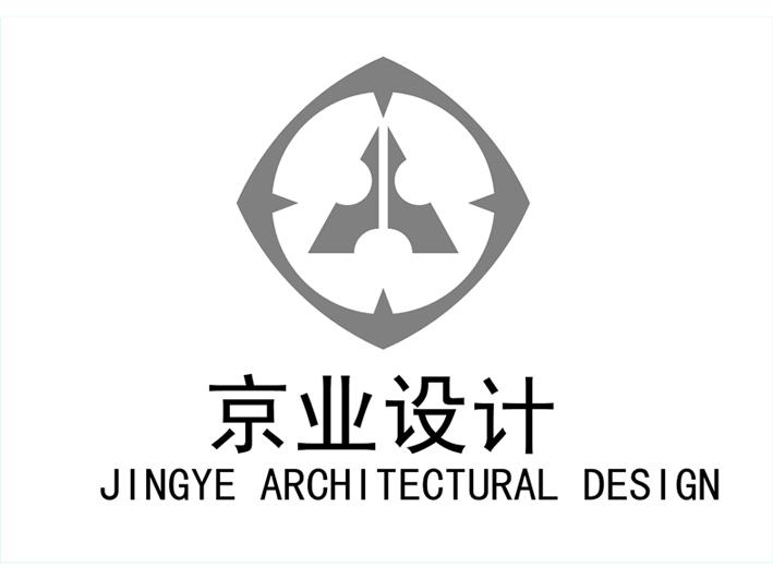 北京京业建筑设计有限公司山西分公司