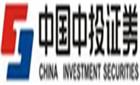 中国建银投资证券有限责任公司太原解放路证券营业部