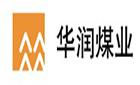 华润煤业(集团)有限公司