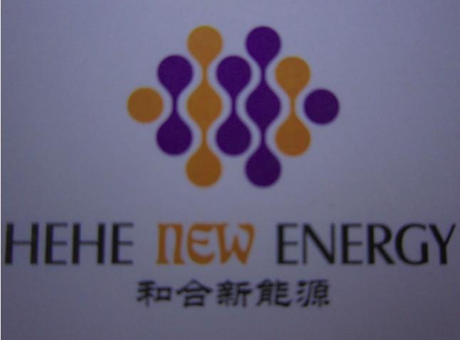 大同市和合新能源科技有限责任公司