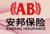 安邦财产保险股份有限公司山西分公司吕梁营销服务部