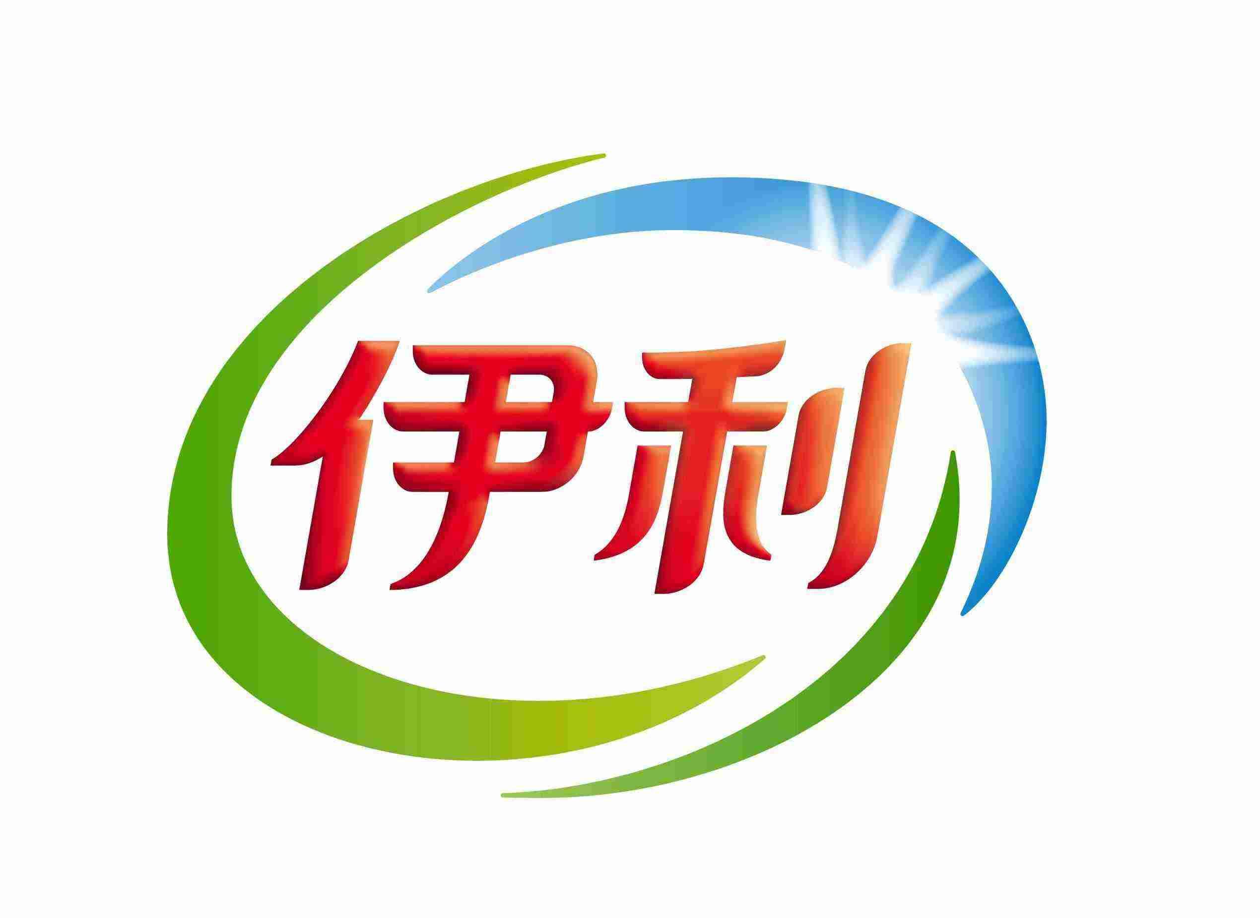 内蒙古伊利实业集团股份有限公司原奶事业部