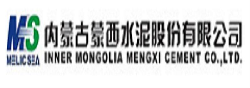 内蒙古蒙西水泥集团