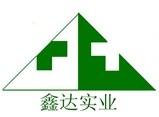 内蒙古鑫达彩钢钢结构有限公司