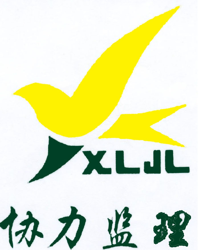 锡林郭勒盟协力交通监理有限公司