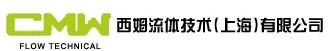 西姆流体技术(上海)有限公司