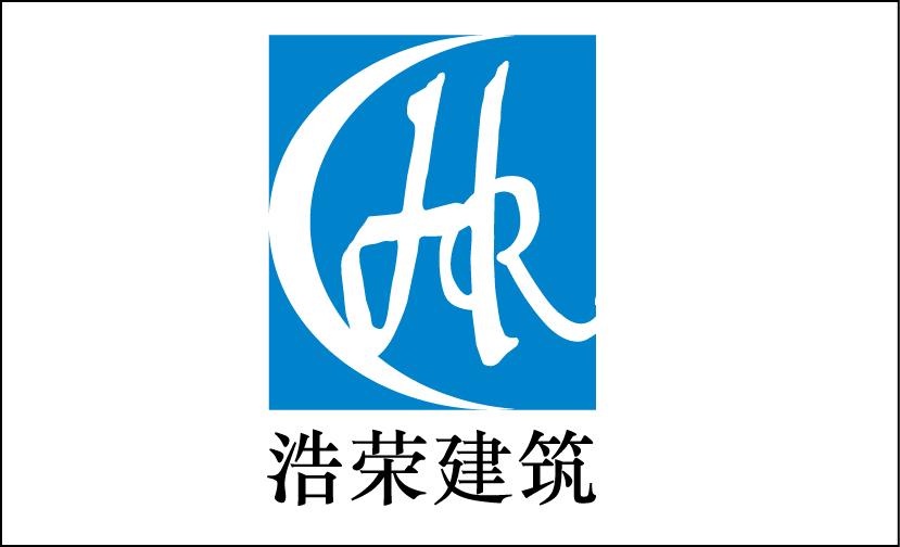 上海浩荣建筑工程结构设计有限公司
