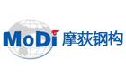上海摩荻钢结构工程技术有限公司