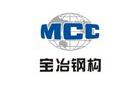 上海寶冶集團有限公司鋼結構分公司
