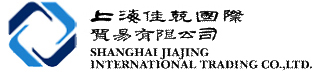 上海佳兢国际贸易有限公司