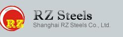 上海日征实业有限公司