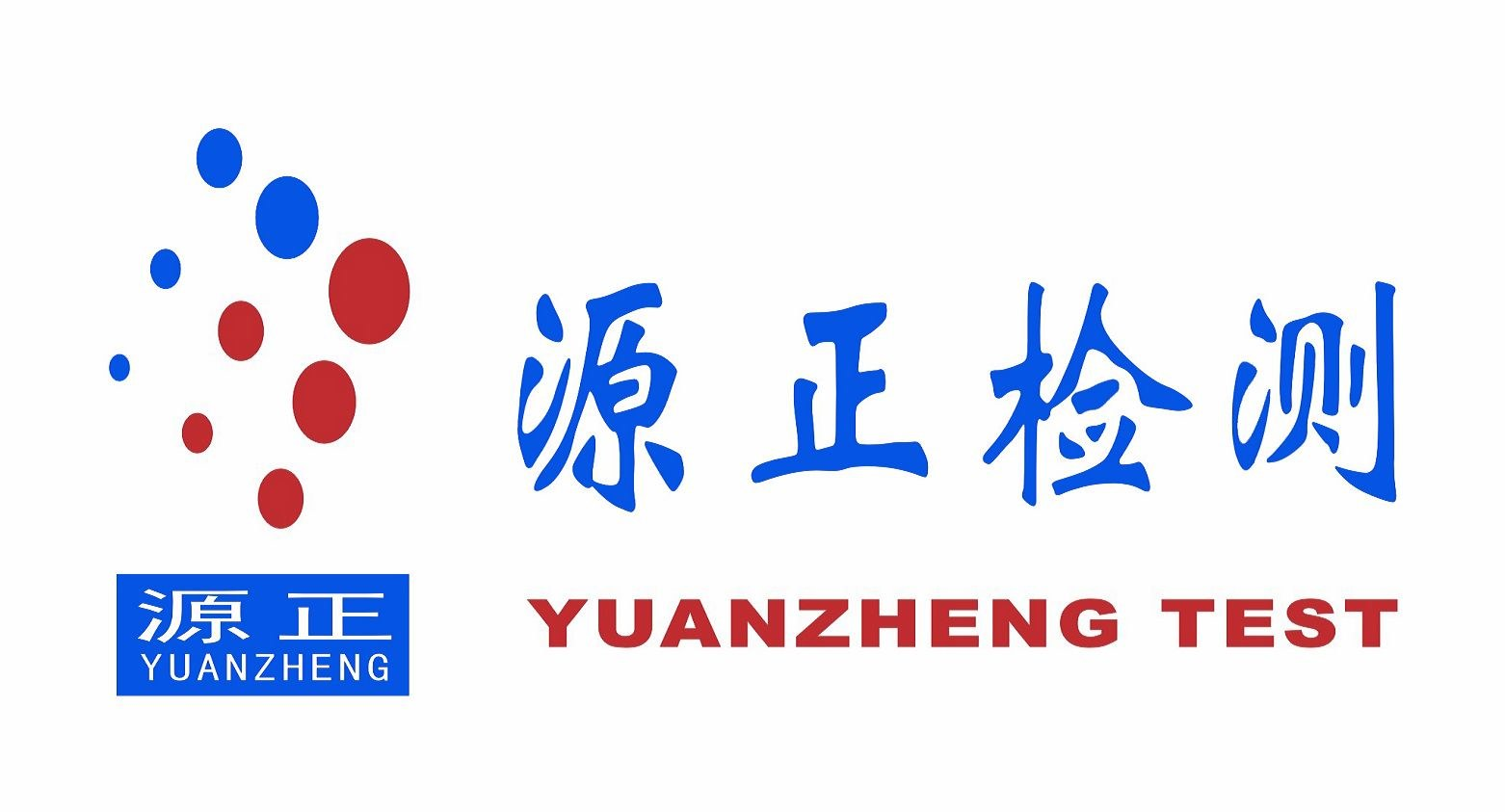 上海源正科技有限责任公司