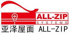 上海亚泽金属屋面系统股份有限公司