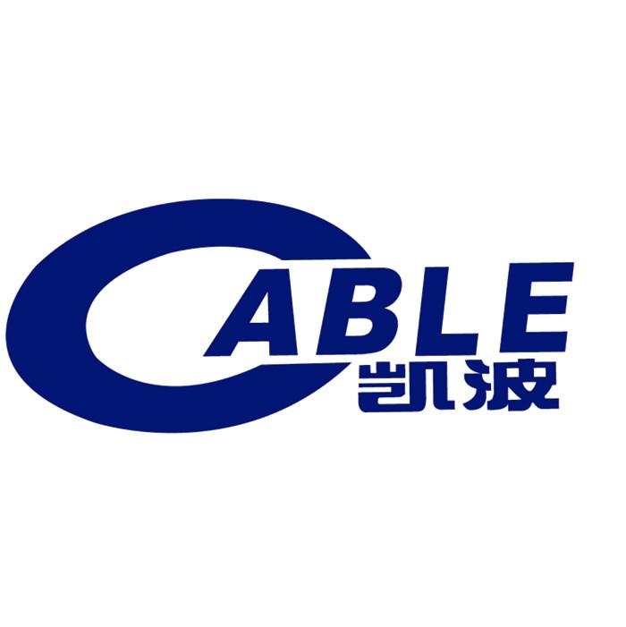 上海凯波特种电缆料厂有限公司
