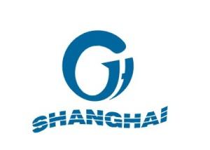 上海高华工程咨询监理有限公司