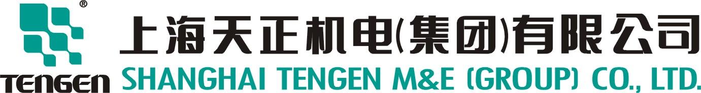上海天正機電(集團)有限公司