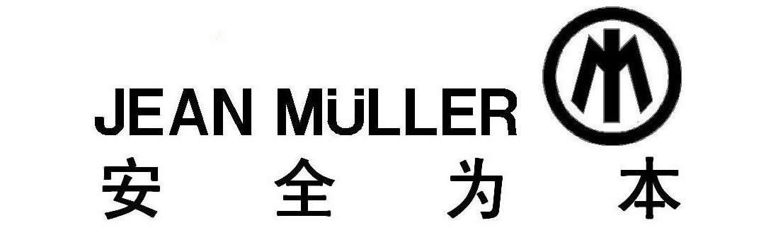 金米勒电气(上海)有限公司