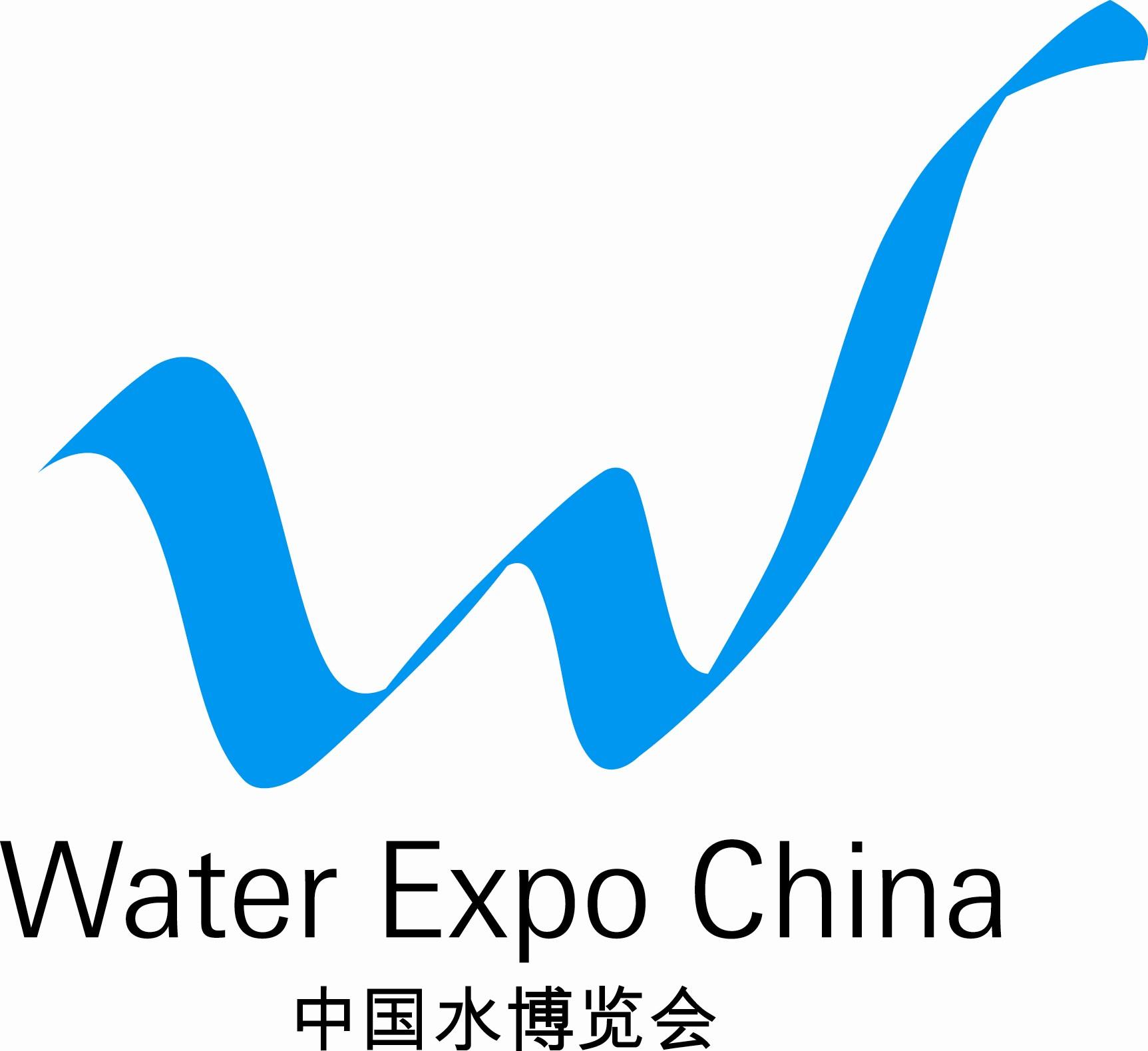 法兰克福展览(上海)有限公司