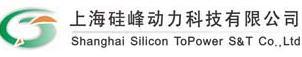 上海硅峰动力科技有限公司