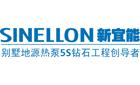 上海新宜能環境科技有限公司
