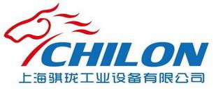 上海骐珑工业设备有限公司