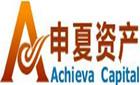 上海申夏资产管理有限公司