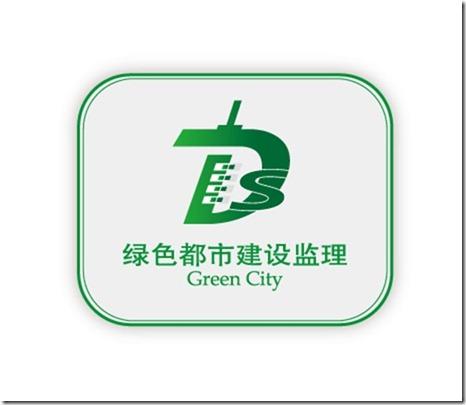 上海绿色都市建设监理咨询有限公司