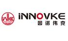 北京因诺伟克数控科技有限公司