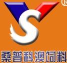 北京桑普科澳饲料有限公司