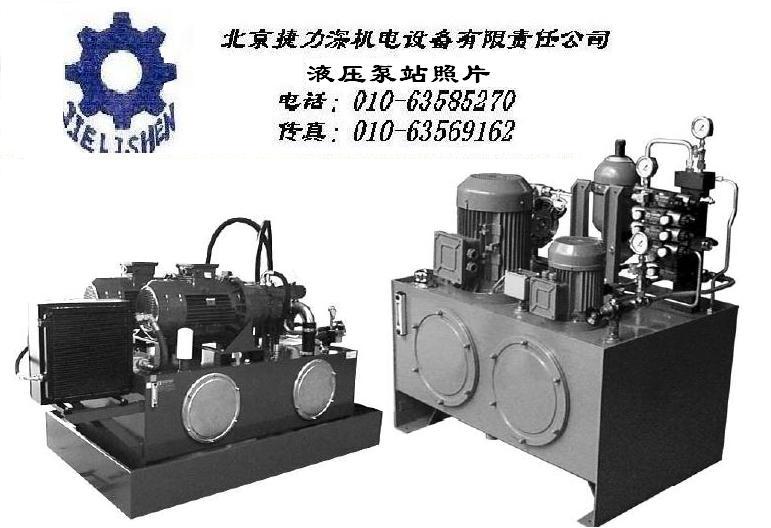 北京捷力深机电设备有限责任公司
