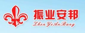 北京振业安邦建筑技术有限公司