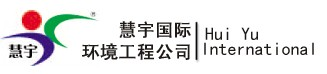 北京慧宇偉業國際環境工程有限公司