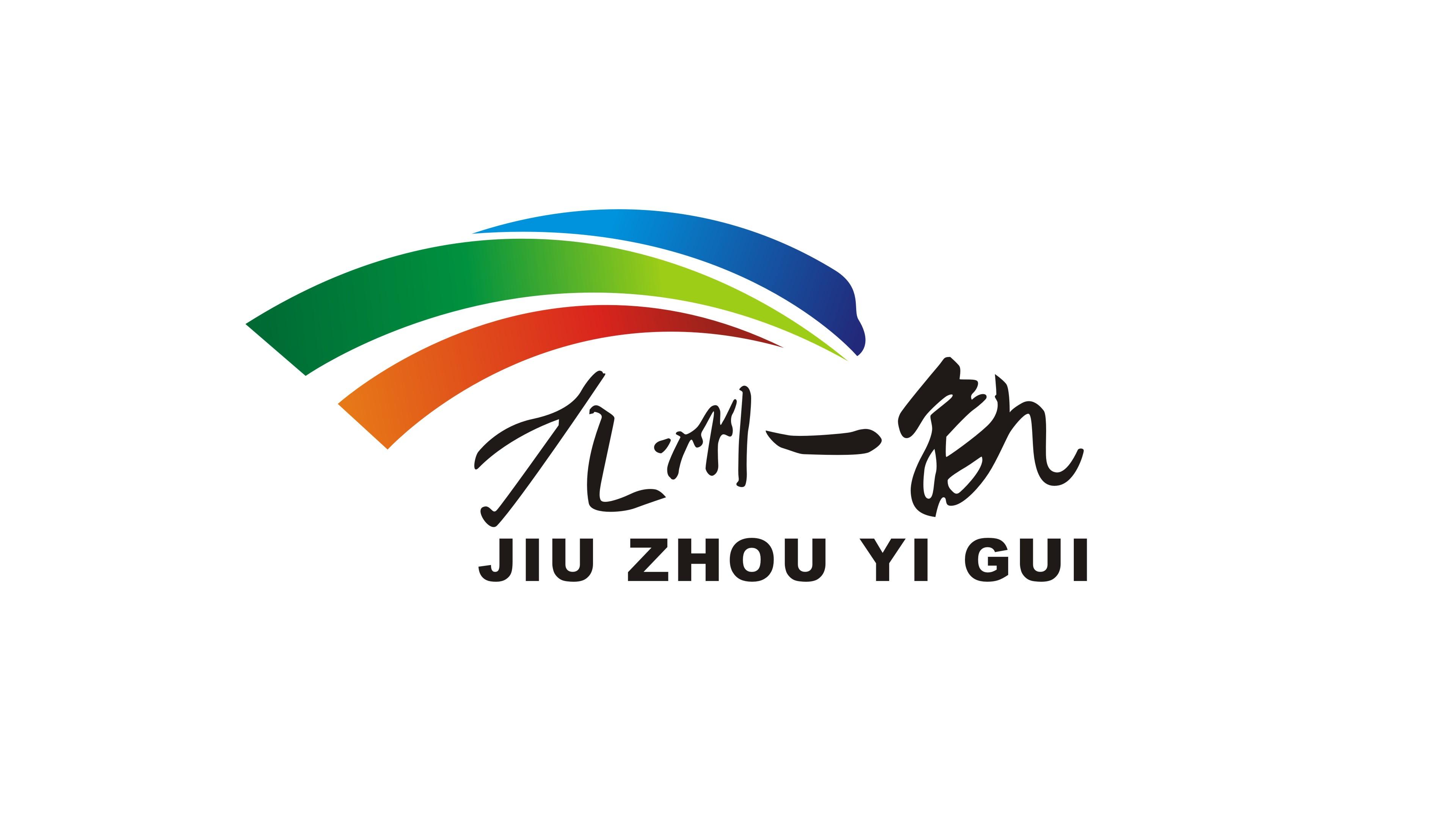 北京九州一轨隔振技术有限公司