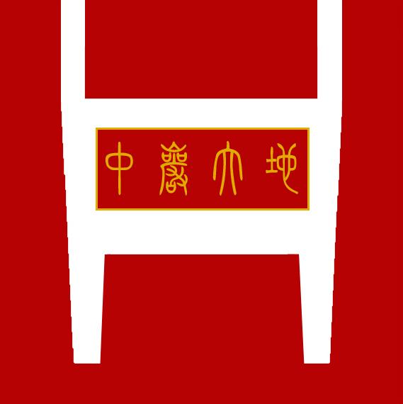 北京中岩大地科技股份有限公司