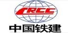 上海先科桥梁隧道检测加固工程技术有限公司〔内蒙分公司〕