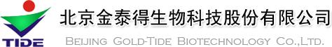 北京金泰得生物科技股份有限公司