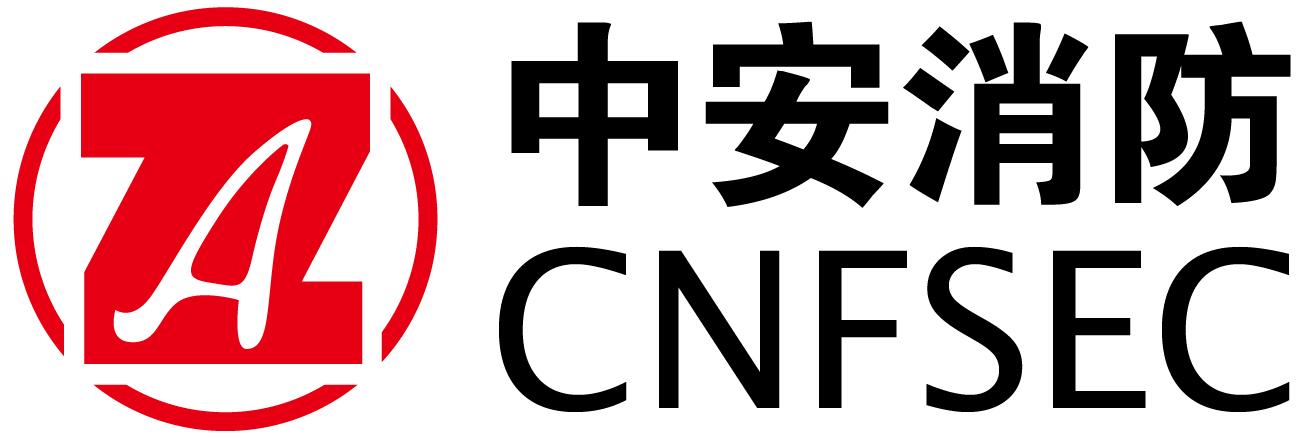 中国中安消防安全工程有限公司最新招聘信息