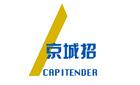 北京京城招建设工程咨询有限公司