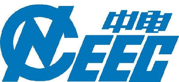 中國電力工程有限公司