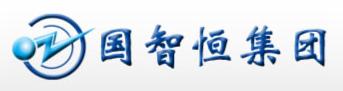北京国智恒电力管理科技集团有限公司